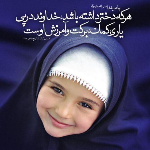 روشی برای ثابت ن داشتن اکلیل لباس جدیدترین مدل های لباس عروس اسلامی 2011.