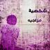 @oussama_miro